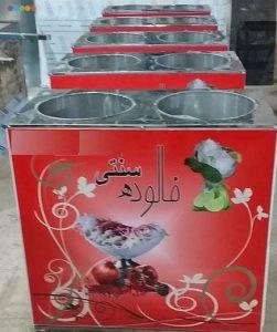 یخچال فالوده شیرازی ۲ قلو